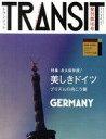 書, 雜誌, 漫畫 - 【中古】ムックその他 ≪歴史・地理≫ TRANSIT 16