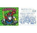 【中古】ビックリマンシール/ネット/ヘッド/悪魔VS天使 BM スペシャルセレクション 第1弾 - ネット : ヘラクライスト(増力後/理力不安定)(名前:ピンク)