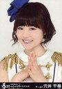 【中古】生写真(AKB48・SKE48)/アイドル/HKT48 穴井千尋/バストアップ/春コン inさいたまスーパーアリーナ ランダム生写真
