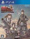 【中古】PS4ソフト 戦場のヴァルキュリア リマスター【02P01Oct16】【画】