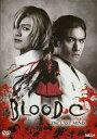 【中古】その他DVD 舞台「BLOOD-C 〜The LAS...