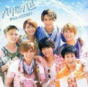 邦楽CD ジャニーズWEST / バリハピ