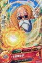 【中古】ドラゴンボールヒーローズ/P/ドラゴンボールヒーローズ カードグミ18 GDPBC4-08 [P] : 亀仙人