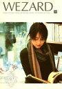 【中古】アイドル雑誌 WEZARD 30 2005年11月号