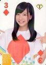 【中古】アイドル(AKB48・SKE48)/SKE48 official TREASURE CARD(トレジャーカード) ダイヤの3 : 太田彩夏/レギュラーカード(トランプカードプラスアルファ)//SKE48 official TREASURE CARD(トレジャーカード)