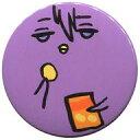 【中古】バッジ・ピンズ(キャラクター) 5.紫原敦 「黒子のバスケ ひよこのバスケ キャラバッジコレクション Vol.1」【画】
