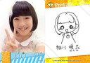 【中古】アイドル(AKB48・SKE48)/SKE48 official TREASURE CARD(トレジャーカード) 相川暖花/レギュラーカード【自撮りカード/自画像カード】【ボイス付き】/SKE48 official TREASURE CARD(トレジャーカード)