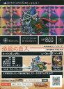 【中古】ナイトガンダム カードダスクエスト/プリズム/第2弾 伝説の巨人 KCQ02 01/42 [プリズム] : [コード保証なし]騎士ガンダム