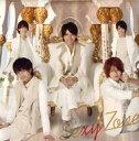 【中古】邦楽CD Sexy Zone / バィバィDuバィ〜See you again〜 DVD付初回限定盤K (中島健人ソロ曲カップリング収録)