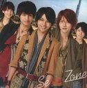 【中古】邦楽CD Sexy Zone / バィバィDuバィ〜See you again〜 DVD付初回限定盤F (菊池風磨ソロ曲カップリング収録)