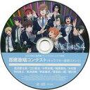 【中古】アニメ系CD ACTORS4 通常盤 アニメイトオリジナル特典 「即席歌唱コンテスト(キャラ