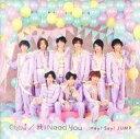 【中古】邦楽CD Hey!Say!JUMP / Chau# / 我 I Need You[DVD付初回限定盤]