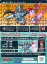 【中古】ナイトガンダム カードダスクエスト/新プリズム/第1弾 ラクロアの勇者 KCQ01 1/6 [新プリズム] : [コード保証なし]騎士ガンダム [光撃魔法]