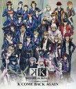 樂天商城 - 【中古】アニメBlu-ray Disc K RETURN OF KINGS アニメイト店舗限定 特典映像 K COME BACK AGAIN