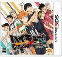 【中古】ニンテンドー3DSソフト ハイキュー!!Cross team match! [通常版]