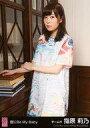 【中古】生写真(AKB48・SKE48)/アイドル/HKT48 指原莉乃/「365日の紙飛行機」衣装(体左向き・右手本)/CD「唇にBe My Baby」劇場盤特典生写真【タイムセール】