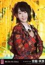 【中古】生写真(AKB48・SKE48)/アイドル/HKT48 宮脇咲良/「唇にBe My Baby」衣装(赤・黒・チェック柄)/CD「唇にBe My Baby」劇場盤特典生写真
