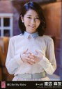 【中古】生写真(AKB48 SKE48)/アイドル/AKB48 渡辺麻友/「背中言葉」衣装(上半身 両手重ね)/CD「唇にBe My Baby」劇場盤特典生写真