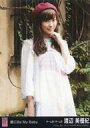 【中古】生写真(AKB48・SKE48)/アイドル/NMB48 渡辺美優紀/「365日の紙飛行機」衣装(左手顔・笑顔)/CD「唇にBe My Baby」劇場盤特典生写真【タイムセール】【画】