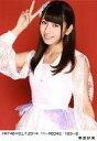 【エントリーでポイント最大19倍!(5月16日01:59まで!)】【中古】生写真(AKB48・SKE48)/アイドル/HKT48 栗原紗英/HKT48×B.L.T.2014 ..