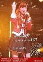 【中古】生写真(AKB48・SKE48)/アイドル/NMB48 梅田彩佳/NMB48×B.L.T. NMB48 Tour 2014 PHOTOBOOK-広島制覇05/052