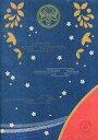 【中古】文房具その他 一期一振 2016年手帳 「刀剣乱舞-ONLINE-」 プレミアムバンダイ限定【画】