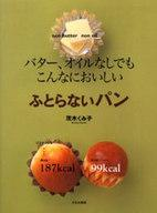 http://thumbnail.image.rakuten.co.jp/@0_mall/surugaya-a-too/cabinet/3355/bo458794m.jpg