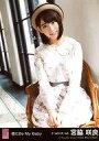 【中古】生写真(AKB48・SKE48)/アイドル/HKT48 宮脇咲良/「365日の紙飛行機」衣装(座り・首傾げ)/CD「唇にBe My Baby」劇場盤特典生写真