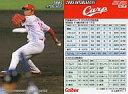【中古】スポーツ/2005プロ野球チップス第3弾/広島/交流戦カード IL-17 : 黒田 博樹