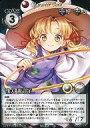 【中古】アニメ系トレカ/Phantom Magic Vision/Starlight Glory(第11弾) No.938 : 洩矢 諏訪子