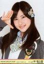 【エントリーでポイント10倍!(12月スーパーSALE限定)】【中古】生写真(AKB48・SKE48)/アイドル/NMB48 林萌々香/バストアップ/AKB48 グループショップ in AQUA CITY ODAIBA vol.3 (第三弾)限定生写真