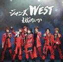 【中古】邦楽CD ジャニーズWEST / ええじゃないか DVD付初回限定なにわ侍盤