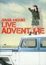 【中古】邦楽DVD 水樹奈々 / NANA MIZUKI LIVE ADVENTURE