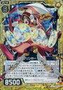 【中古】ゼクス/R/ゼクス/黄/第15弾『起動!超神器』 B15-055 [R] : ロウブリンガー リルン(ホログラムレア)