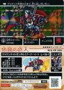 【中古】ナイトガンダム カードダスクエスト/新プリズム/限定カード KCQ PR 026 [新プリズム] : [コード保証なし]皇騎士ガンダム[鋼の鎧]【02P03Dec16】【画】