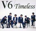 【中古】邦楽CD V6 / Timeless[DVD付初回限定盤B]【02P03Dec16】【画】