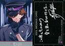 【中古】アニメ系トレカ/うたの☆プリンスさまっ♪ Shining All Star CD2 初回生産盤特典サインコメント入りカード PR77 - : 寿嶺二