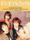 【中古】B-PASS 付録付)B-PASS 1998/11(別冊付録1点) バックステージ・パス