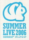 【中古】パンフレット(ライブ・コンサート) パンフ)V6 SUMMER LIVE 2006 グッデイ!!【タイムセール】