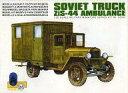 【中古】プラモデル 1/35 SOVIET TRUCK ZiS-44 AMBULANCE -ソビエト ZiS-44 救急車型軍用トラック- 「ミリタリーミニチュアシリーズ」 [35002]