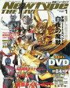 【中古】特撮・ヒーロー系雑誌 DVD付)Newtype THE LIVE 特撮ニュータイプ 2007/1(DVD1枚付)