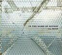 【中古】邦楽CD tha BOSS / IN THE NAME OF HIPHOP[初回限定盤]【02P03Dec16】【画】