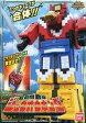 【新品】おもちゃ ジュウオウキューブ1・2・3 動物合体 DXジュウオウキング 「動物戦隊ジュウオウジャー」【02P18Jun16】【画】