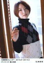 【中古】生写真(女性)/声優 花澤香菜/カレンダー 2013.4〜2014.3 ゲーマーズ購入特典