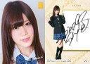 【中古】アイドル(AKB48・SKE48)/SKE48 トレーディングコレクション part5 SPS11 : ☆出口陽/直筆サインカード(/50)/SKE48 トレーディングコレクション part5【画】