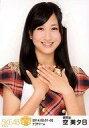 【中古】生写真(AKB48・SKE48)/アイドル/SKE48 空美夕日/バストアップ/「SKE党決起集会 箱で推せ! ナゴヤドーム ver」会場限定生写真