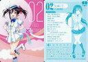 【中古】アニメ系トレカ/[ラブカ]ラブライブ!CD「Wond