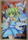 【中古】サプライ 東方Project 波天宮 キャラクターミニスリーブシリーズ 『大妖精&チルノ』