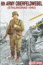 【エントリーでポイント10倍!(12月スーパーSALE限定)】【中古】プラモデル 1/16 WW.II ドイツ第6軍 下士官 スターリングラード 1942 [DR1626]