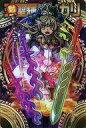 【中古】神羅万象チョコ/ゴッドレア/神羅万象チョコ 天水晶交換便サービス 一鬼 SP5 GR : 天聖輝神ヒカリ